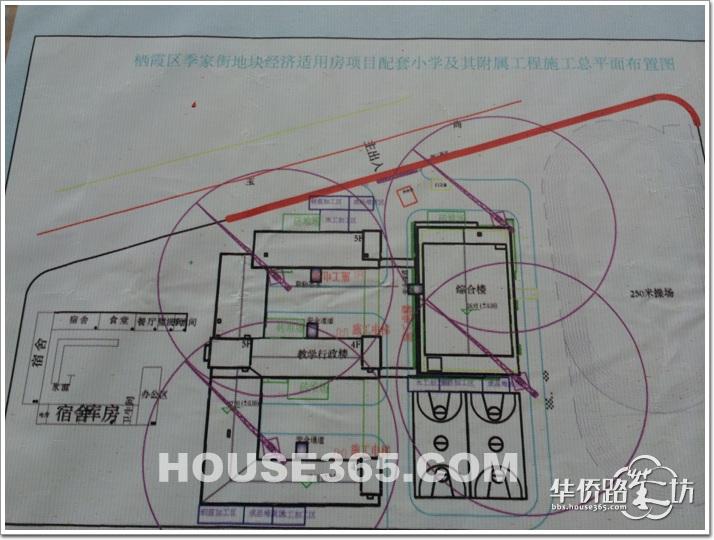 小学操场设计总平面
