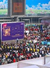 2015重庆春交会专题