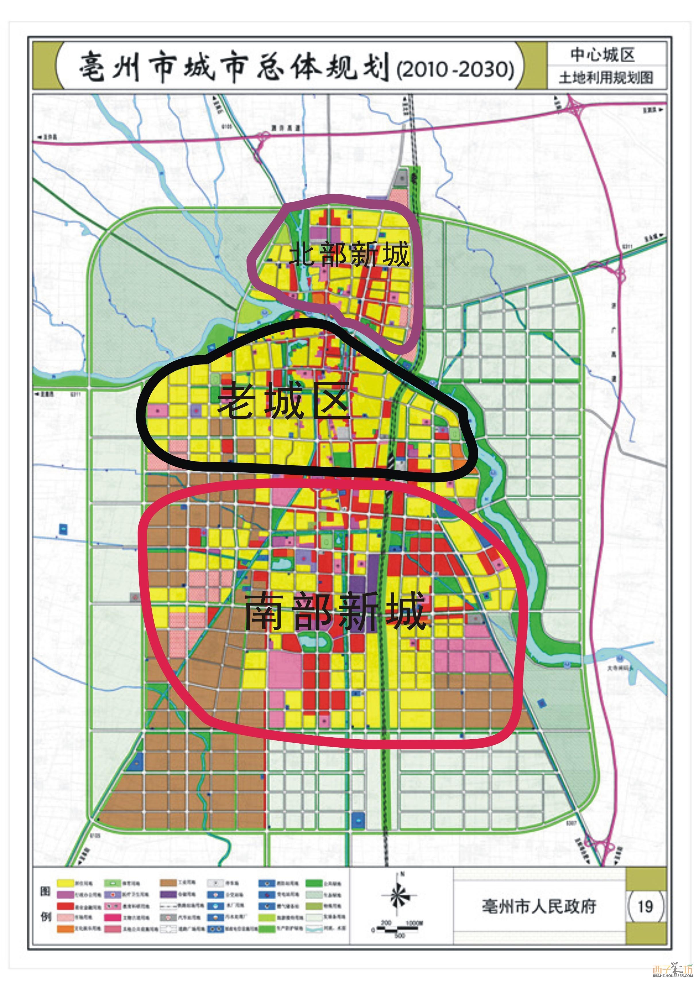 安徽省亳州市谯城区国有建设