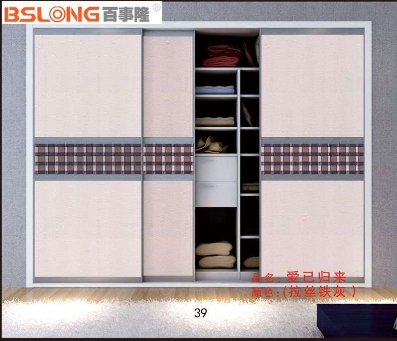 手工折纸衣柜图解