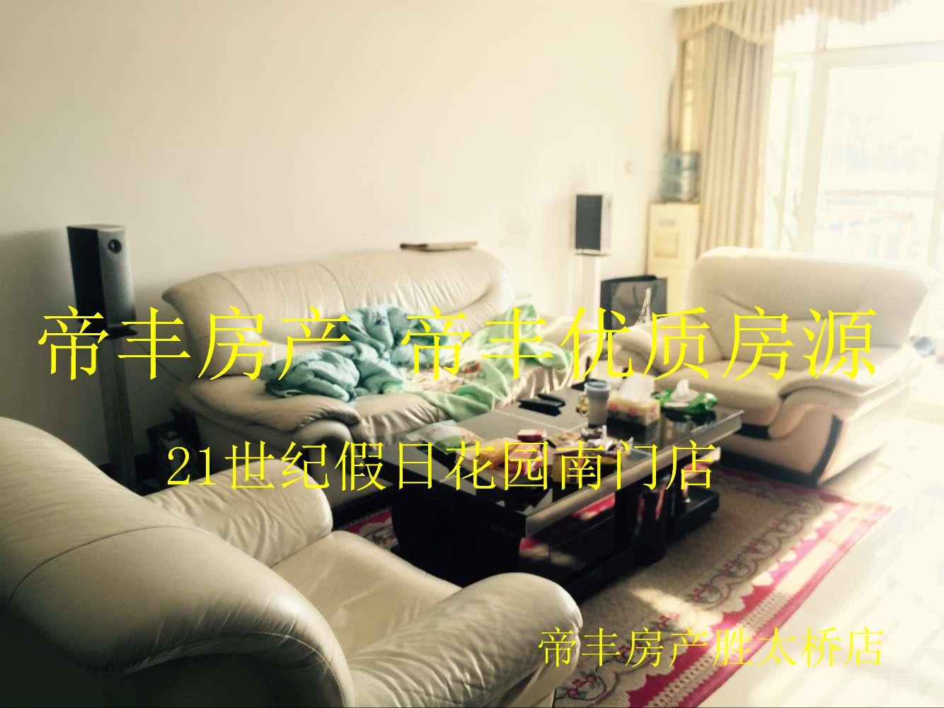 【新年特惠额头v额头地铁口四房实小本部学区前店长有细短头发图片