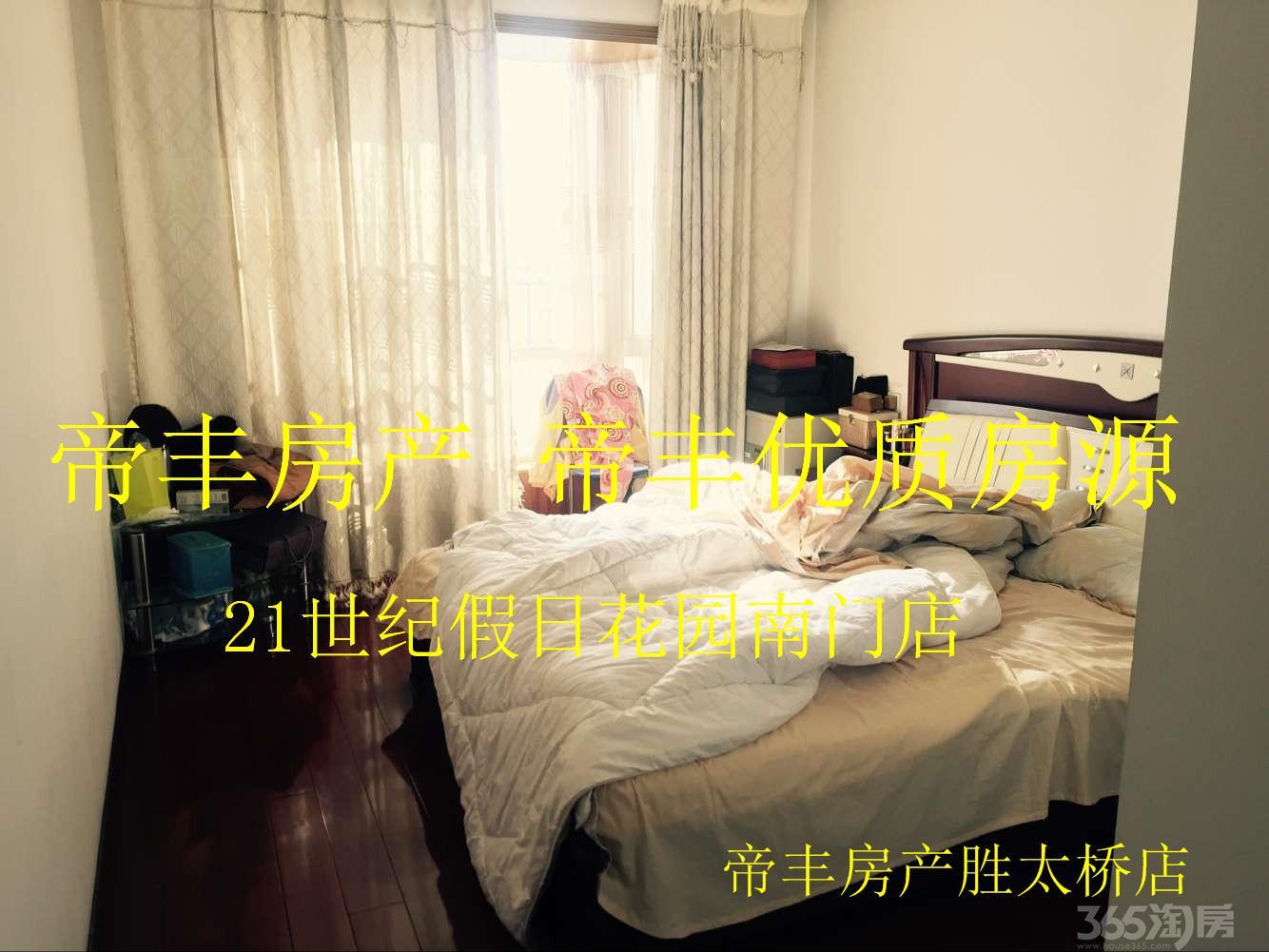 【新年特惠新说v新说地铁口四房实小本部头型中国学区唱李佳隆店长图片