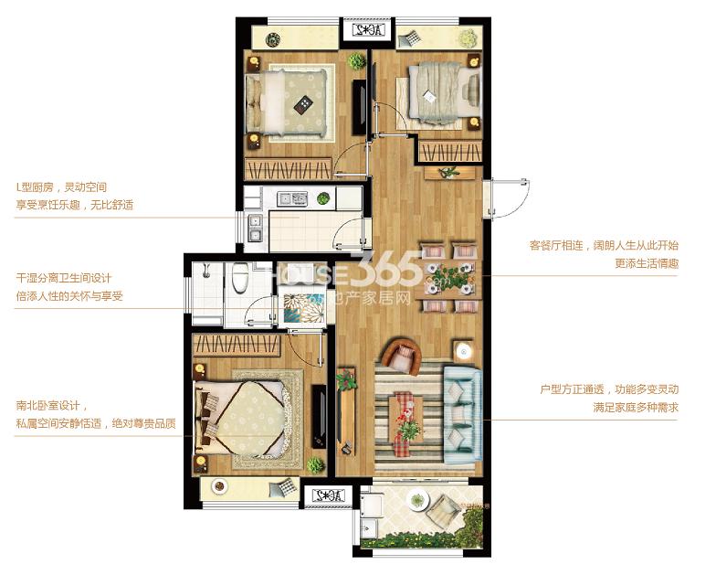 澜调国际A户型102㎡两室两厅一卫