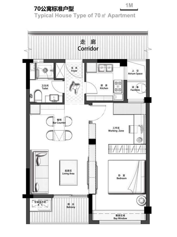绿城杨柳郡70方公寓户型图