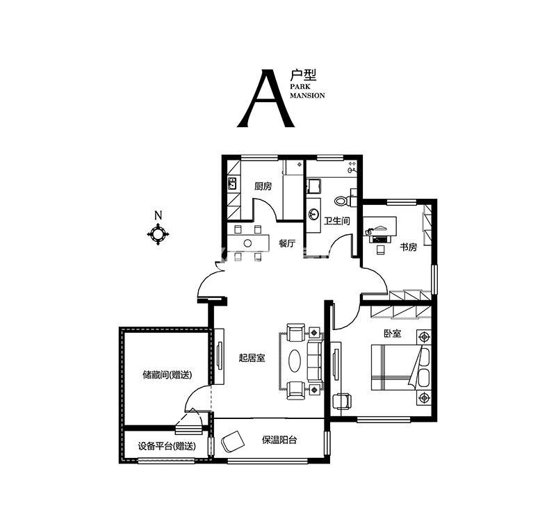 A户型 2室2厅1卫 96㎡(售完)