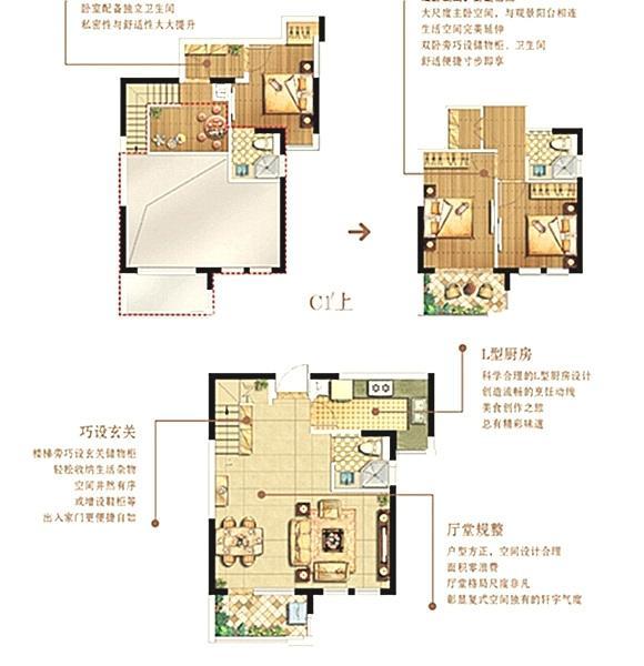绿地悦峰公馆C'1户型90㎡