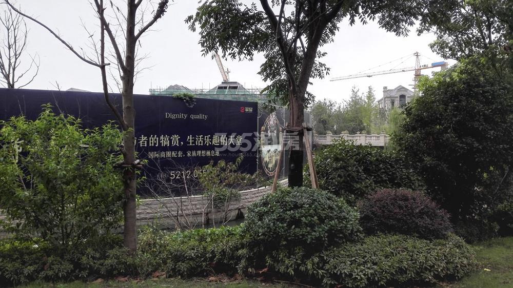 翠屏诚园别墅实景图(8.22)