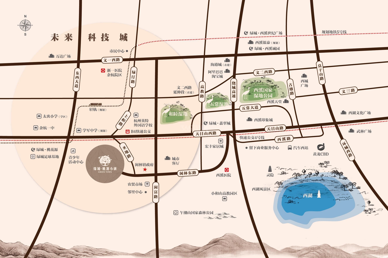 绿城桃源小镇交通图