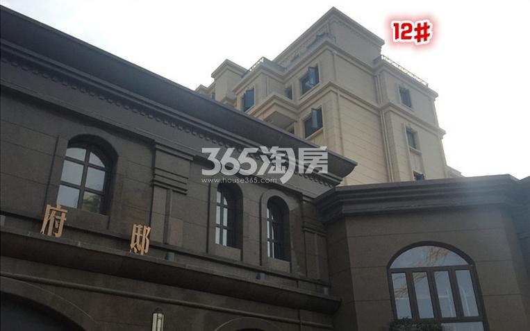 中电颐和府邸项目实景图(2016.02.16)