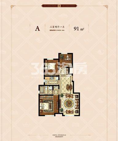 高层A户型 3室2厅1卫 91平米