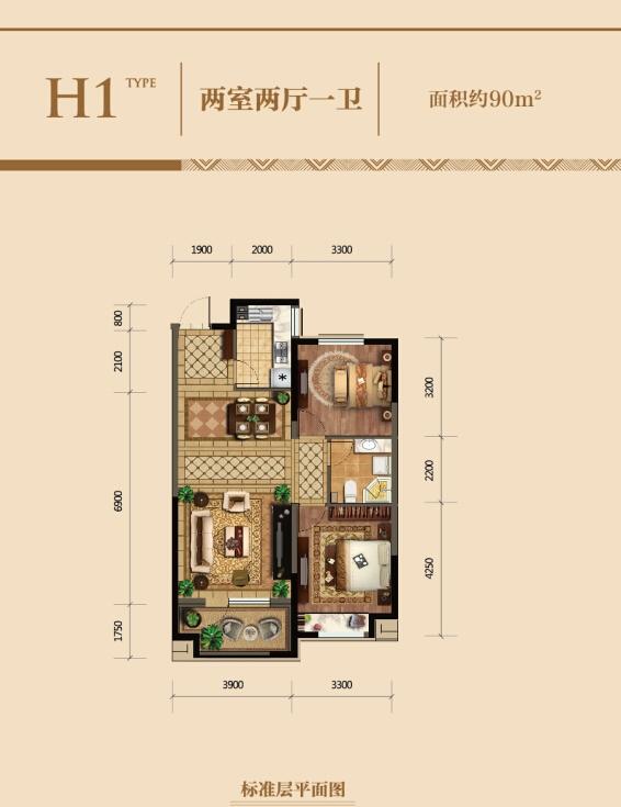 金地悦峰H1户型2室2厅1卫90㎡