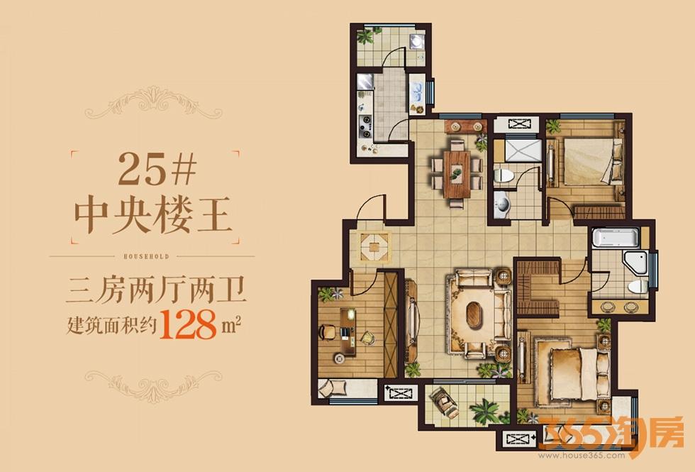 新华联梦想城25#、26#楼128平户型