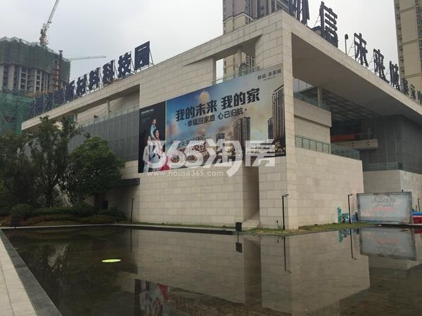 启迪协信无锡科技城展示中心实景图