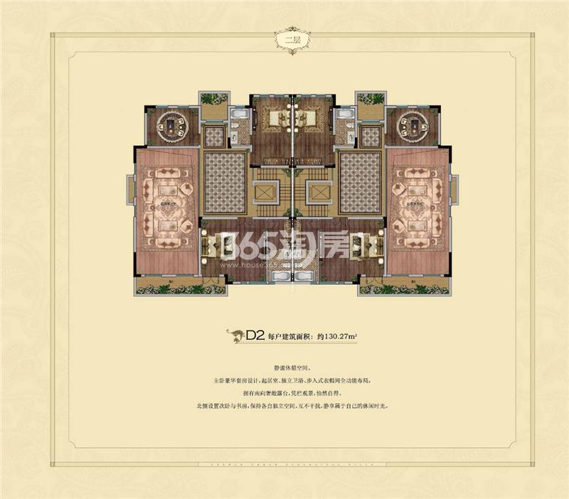 林语山墅D2双拼户型图二层