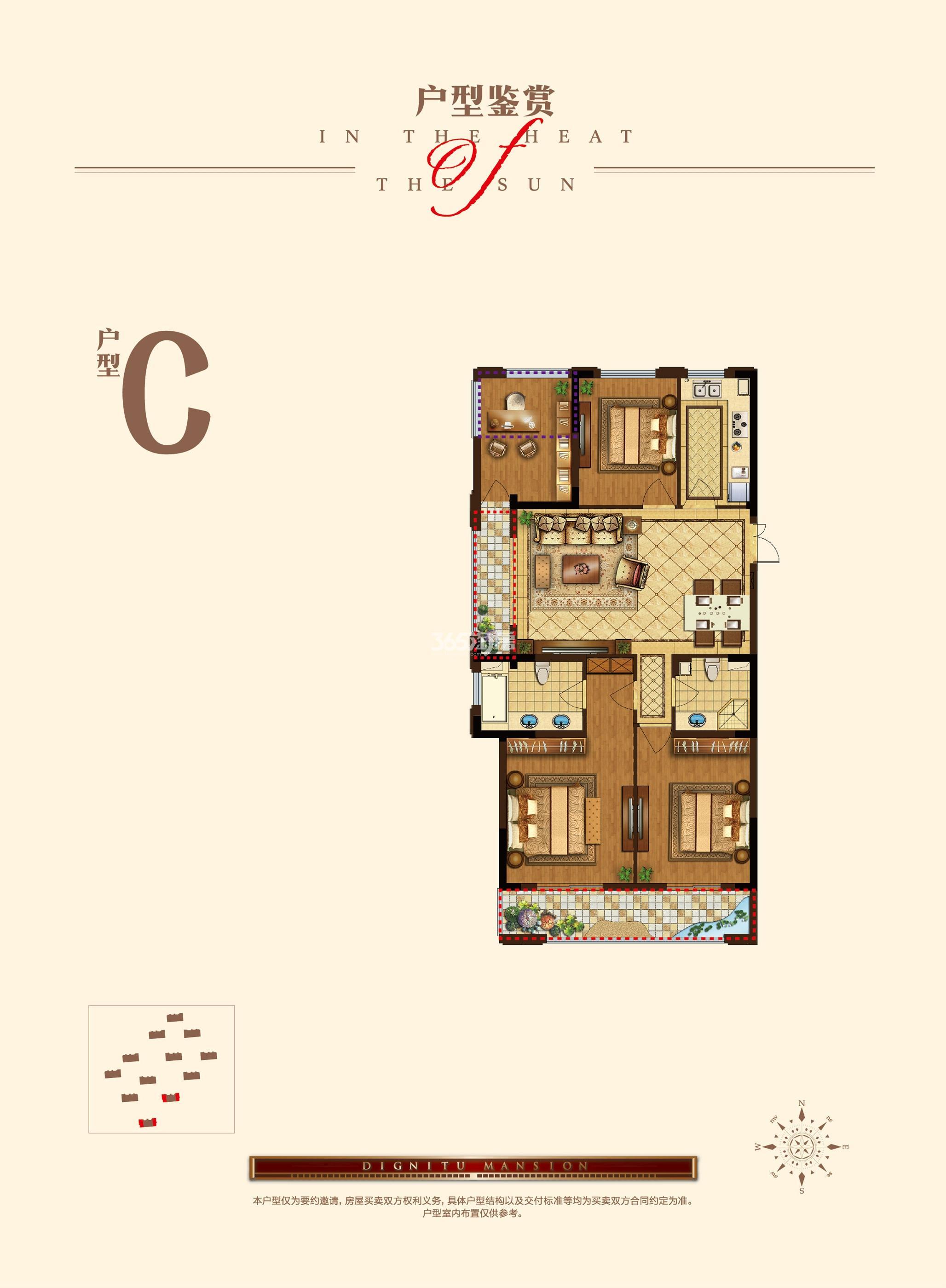 杭钢紫元旭润和府3、4号楼边套C户型