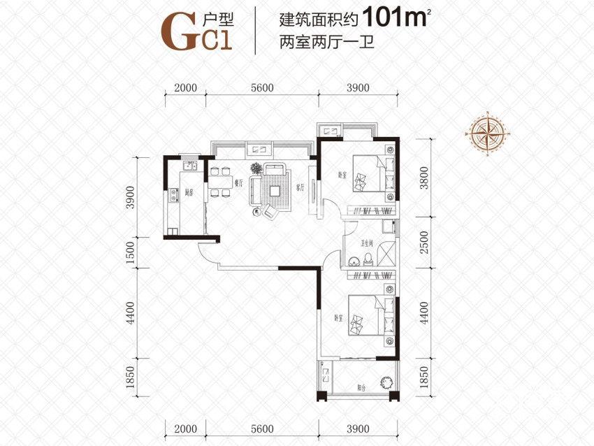 北江锦城GC1户型图101㎡
