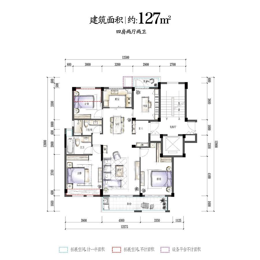 华夏四季洋房23、24、29号楼A户型127方四房两厅两卫