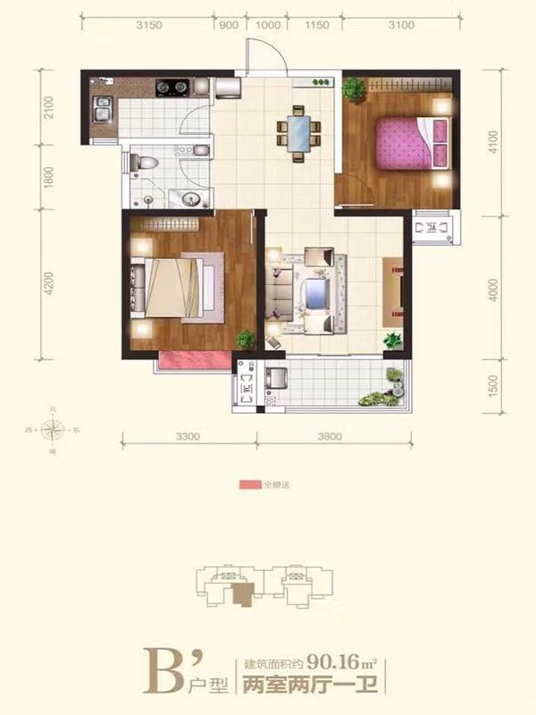 龙毓尚庭B'户型2室2厅1厨1卫90.16㎡