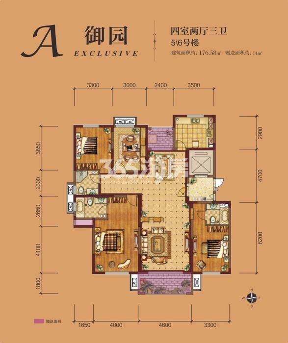 东方米兰国际城5/6#楼四室两厅一厨两卫176.58㎡