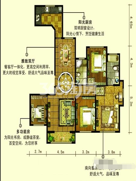 D2户型四室两厅两卫一厨173平