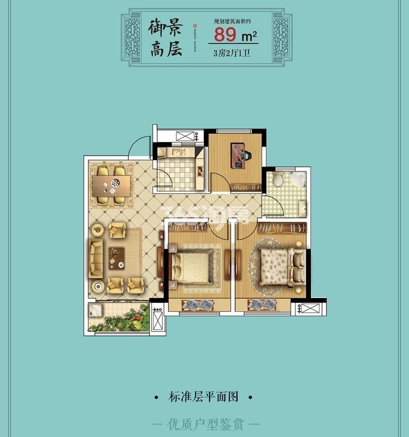 中梁江城1621御景高层户型图