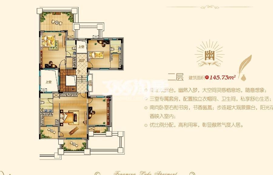 凤鸣湖公寓双拼Ⅱ户型图-二层