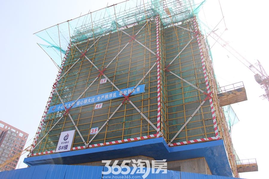 信达外滩府工程进度(2017.5摄)