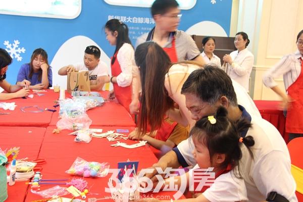 新华联梦想城端午节活动