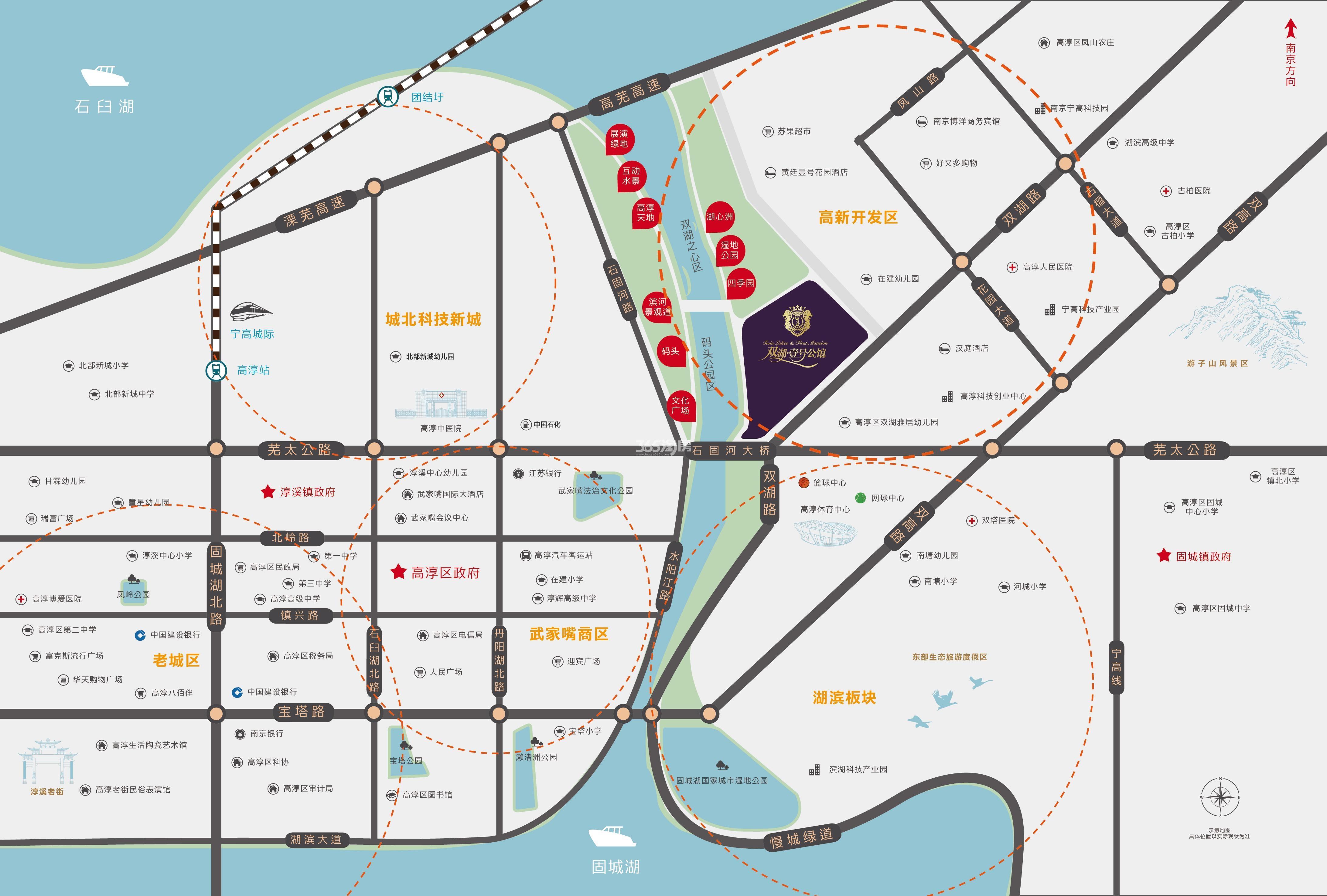 双湖壹号公馆交通图