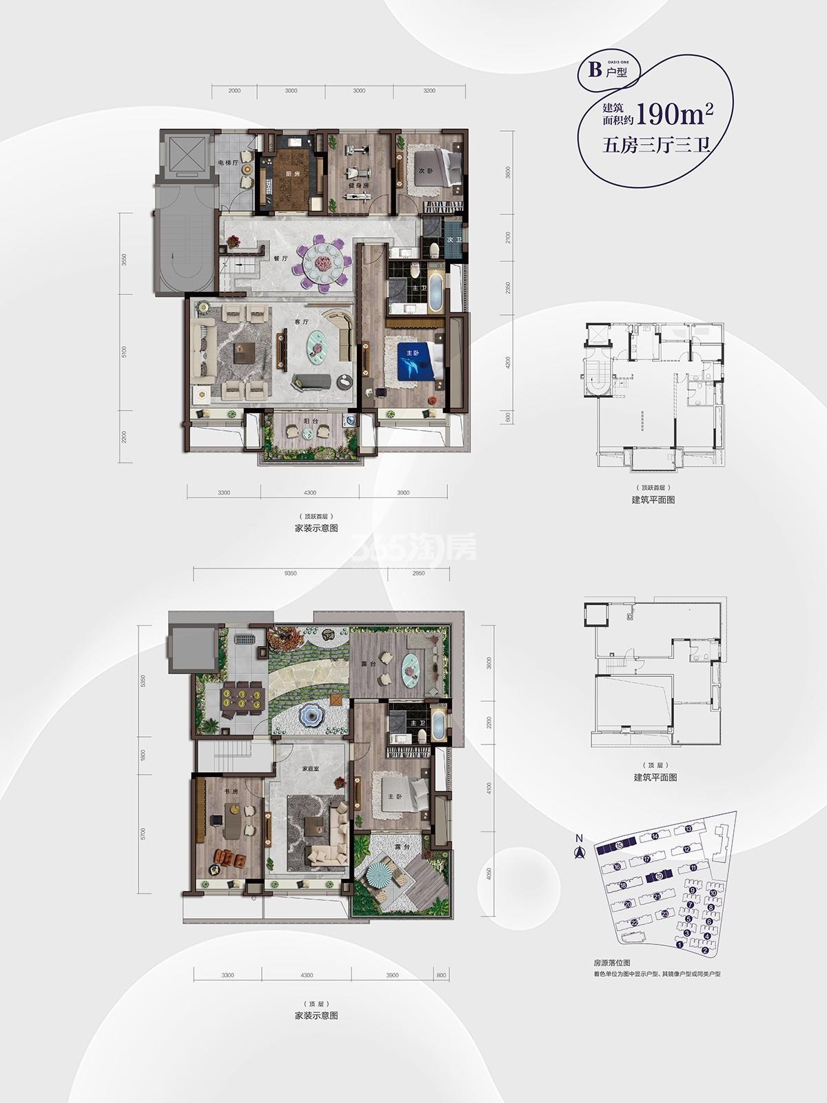 香港兴业耦园12、15、19号楼190方户型图