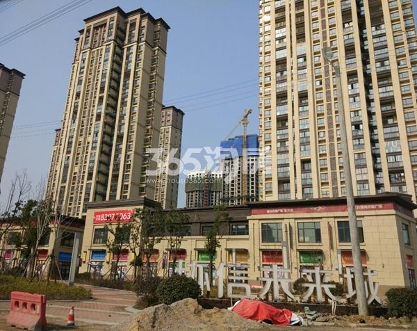 启迪协信无锡科技城一期实景图(2017.4摄)