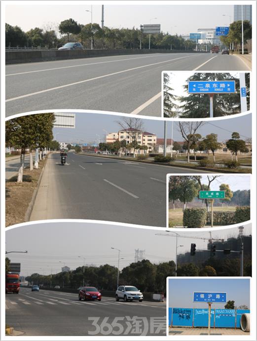 蓝光雍锦园周边配套图——周边主干道