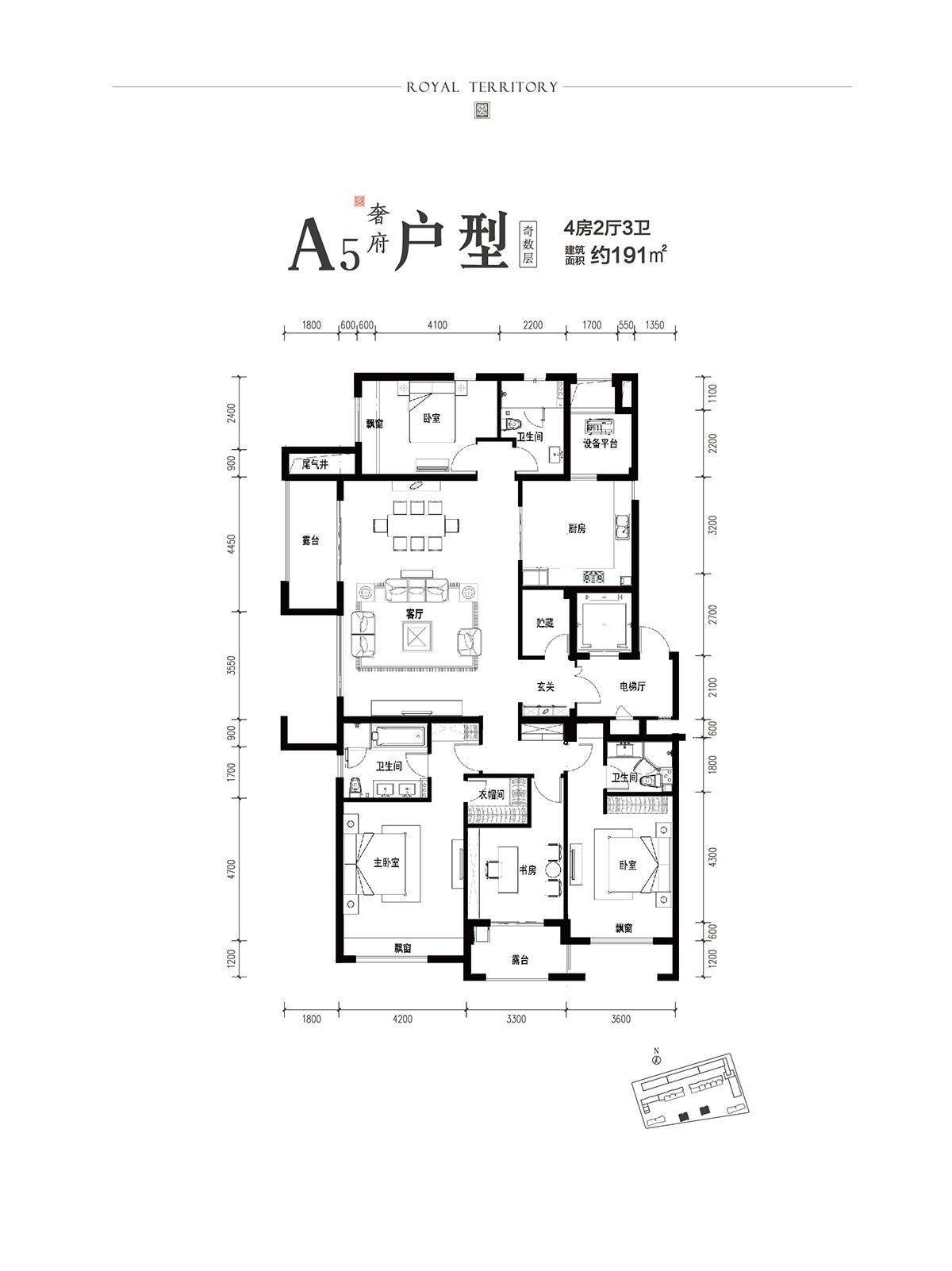 富力十号5、6号楼A5奇数层191方户型图