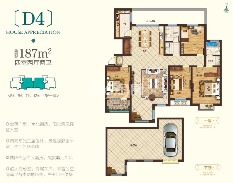 悦湖湾D4-02