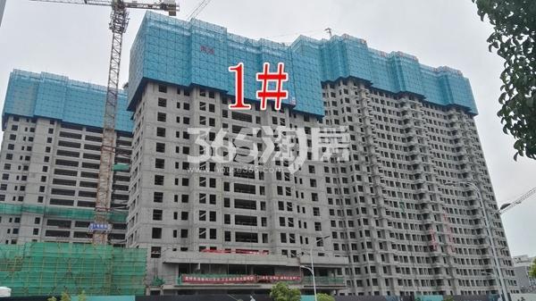 万科翡翠天地高层1#实景图(8.9)