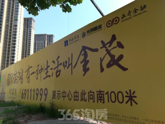 滨湖金茂悦宣传实景图(8.11)