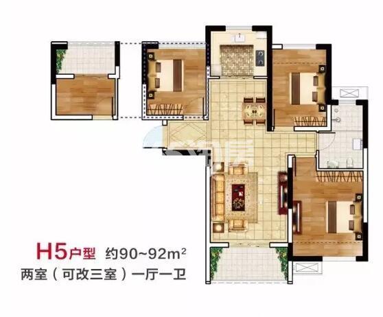 保利鑫城H5户型(约90-92㎡)