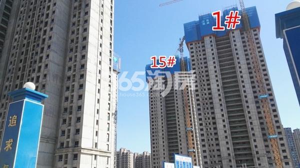 荣盛花语城二期云锦1#、15#楼工程实景图(9.14)