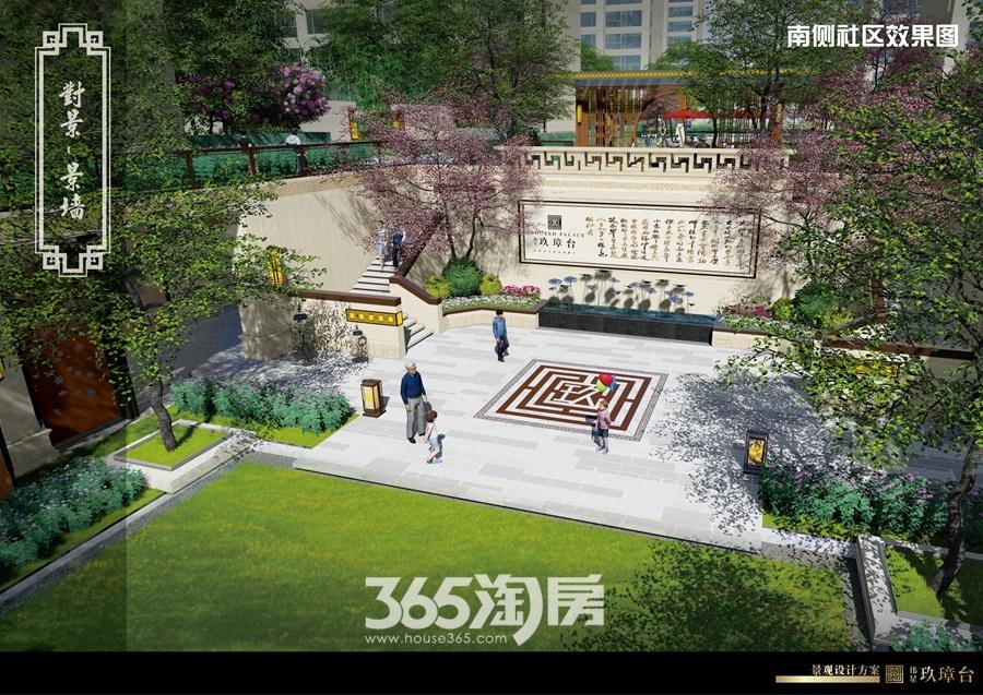 伟星玖璋台南侧社区效果图