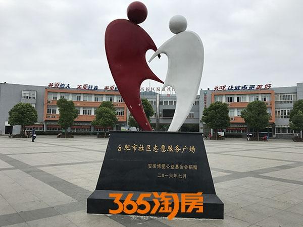 保利西山林语周边广场实景图(2017.9.30)