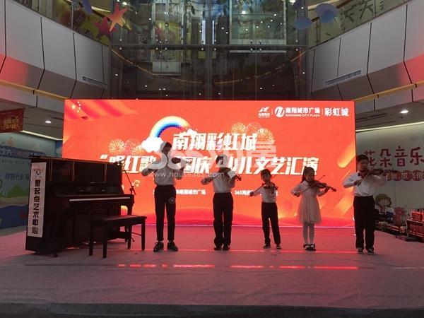南翔城市广场 唱红歌,颂国庆少儿文艺汇演拍摄于2017.10.3