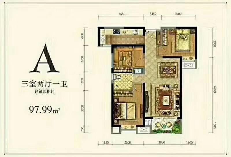 德杰状元府邸A户型三室两厅一厨一卫97.99㎡
