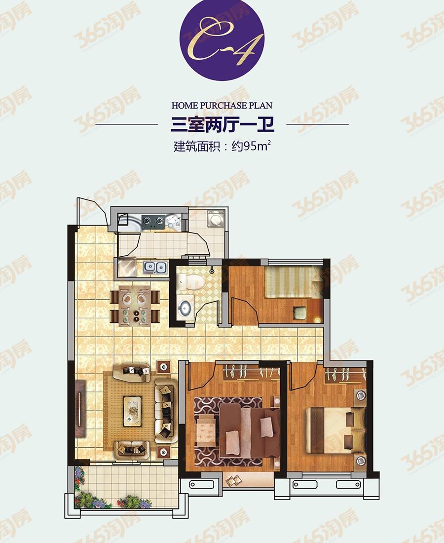 信德悦城C4户型图-95平