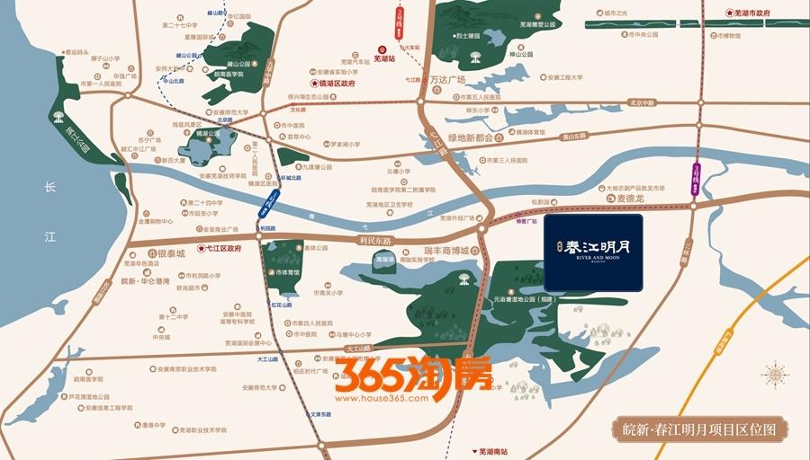 皖新春江明月区位示意图