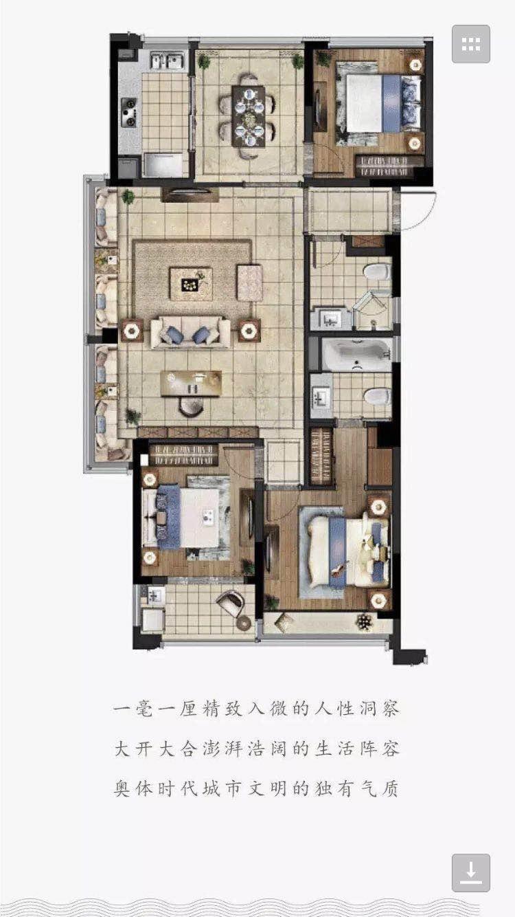 绿城九龙仓桂语江南B-1户型127方(10、11#)