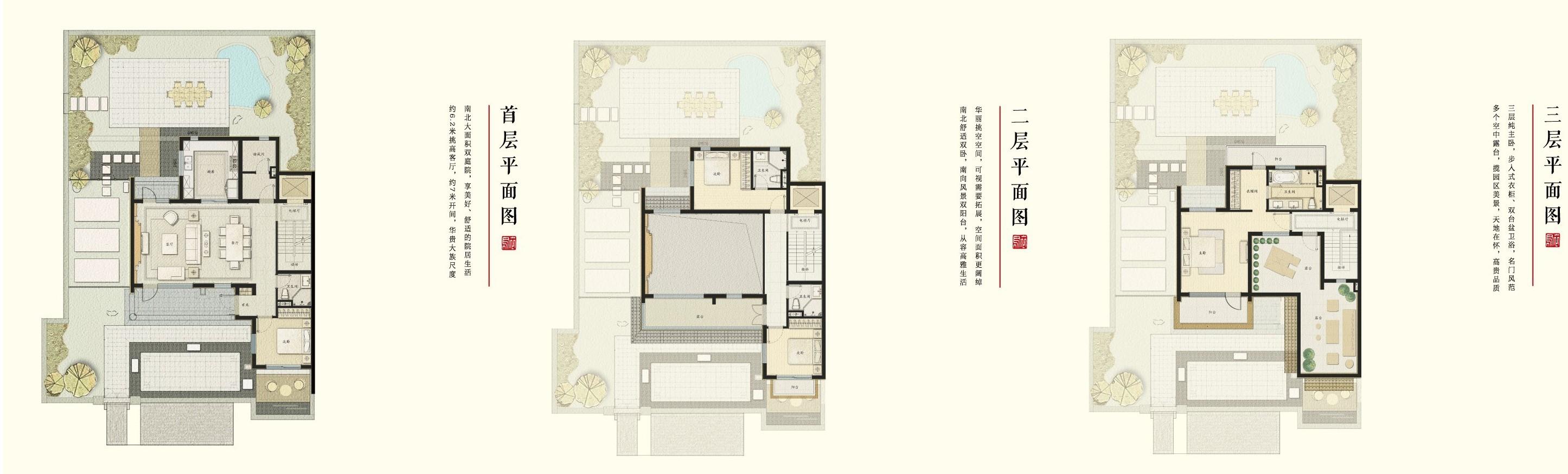 四室两厅四卫218㎡户型图