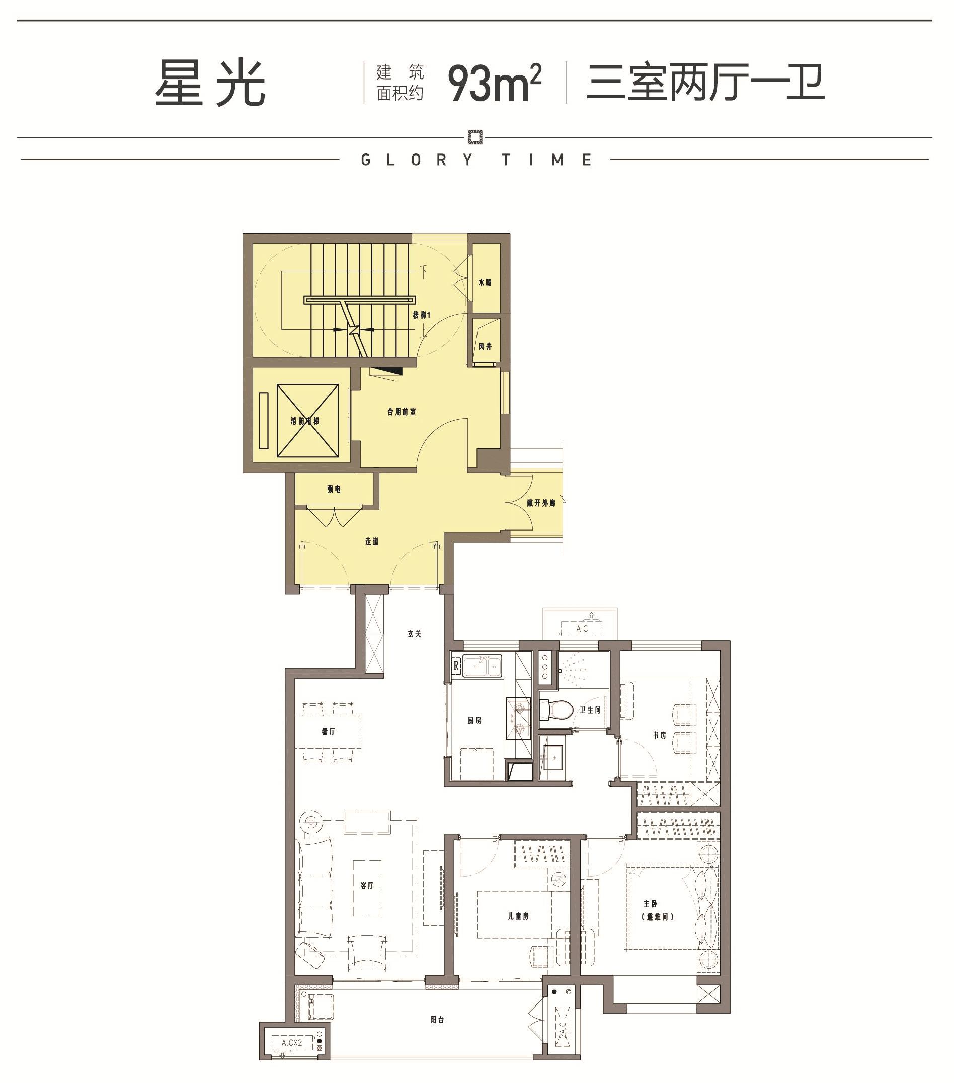 93㎡B户型-三室两厅一卫