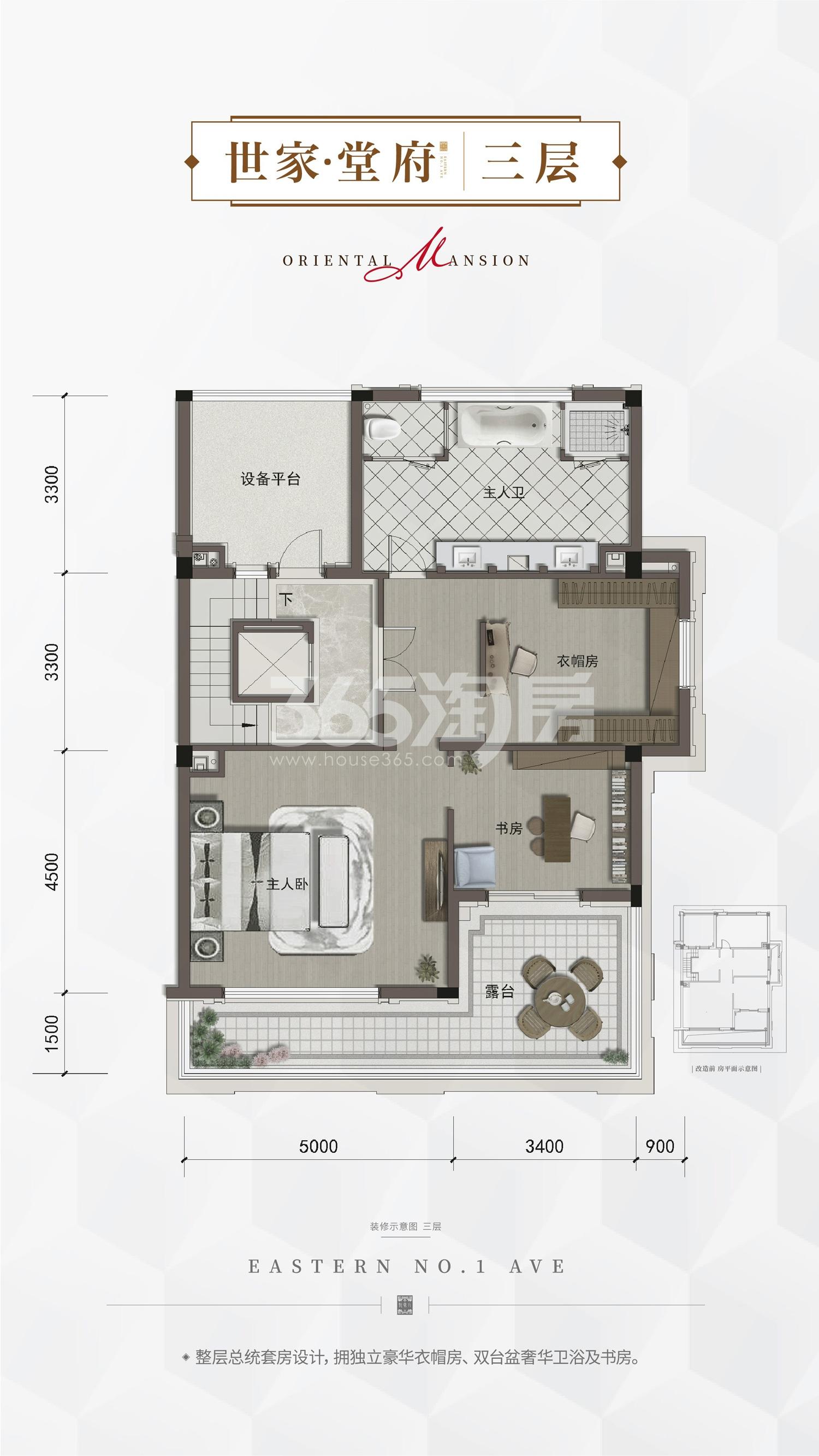 杭房悦东方排屋户型252方(三层)