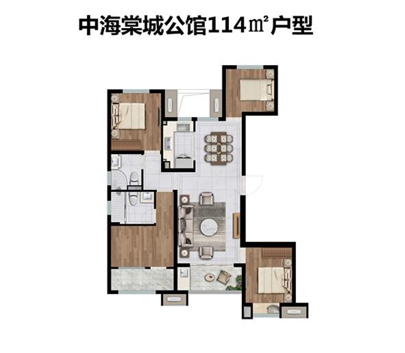 中海棠城公馆114㎡户型