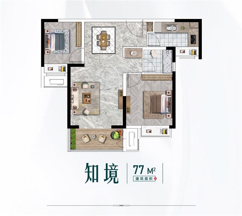 中钰翡翠天境知境户型(77㎡)